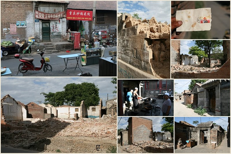 Baoding,  Vieux quartier musulman (c) Yves Traynard 2009