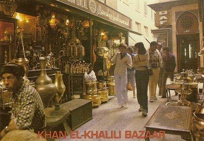 Le Caire, Carte postale de Khan El-Khalili