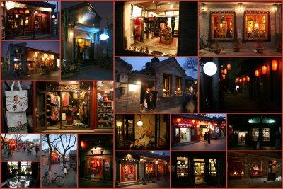Pékin, Nanluogu (c) Yves Traynard 2009