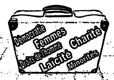 Paris, La valise prismatique (c) Yves Traynard 2008