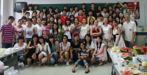 Université du Hebei