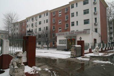 Baoding, Université du Hebei, Logement des étrangers (c) Yves Traynard 2009
