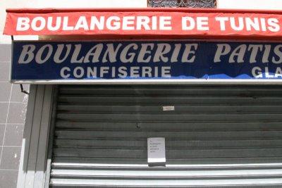 Boulangerie de Tunis
