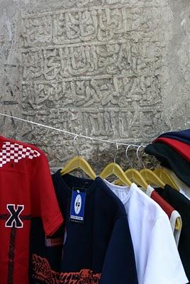 Damas, Souk Hamidiyeh (c) Yves Traynard 2005