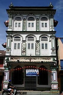 Malacca, maison peranakan (c) Yves Traynard 2007