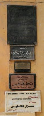Alexndrie, Plaques sur la maison de Constantin Cavafy (c) Yves Traynard 2008