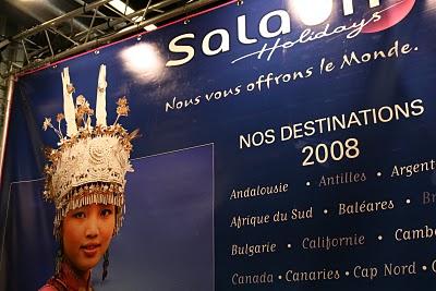 Paris, Salon le Monde à Paris (c) Yves Traynard 2008