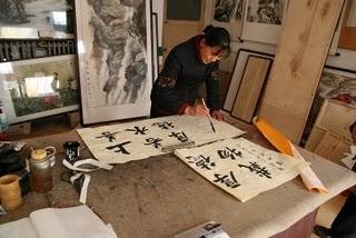 Zhengding, Calligraphe (c) Yves Traynard 2009