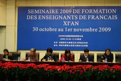 Xi'an, clôture du séminaire fle (c) Yves Traynard 2009