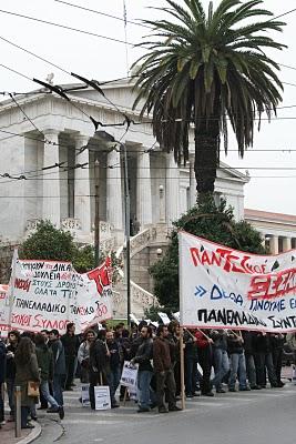 Athènes, Grève (c) Yves Traynard 2007