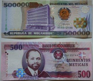 Maputo, billets de 500 meticals avant et après (c) Yves Traynard 2006