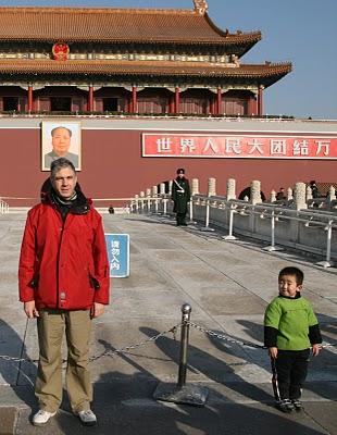 Pékin, Cité interdite (c) Yves Traynard 2009