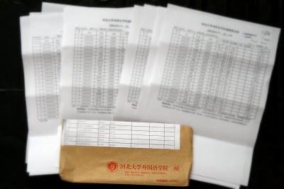 Baoding, Relevés de notes (flouté volontairement)(c) Yves Traynard 2010