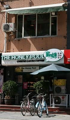 Baoding, café The Honey Pool (c) Yves Traynard 2009