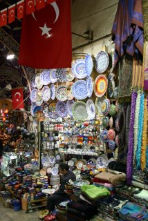 Istanbul, Grand Bazar (c) Yves Traynard 2006