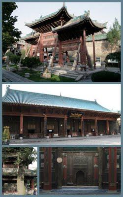 Xi'an, la Grande mosquée (c) Yves Traynard 2009