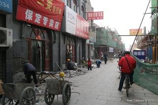 Baoding, Rénovation d'une rue ancienne