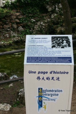 Jardin Durzy : circuit chinois
