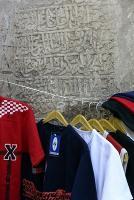 Cours de civilisation arabo-musulmane de Mohammed Taleb