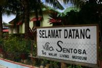 Malay living museum
