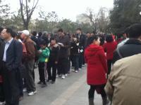 Musée National(iste) de Chine
