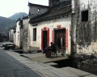 L'Anhui des temps